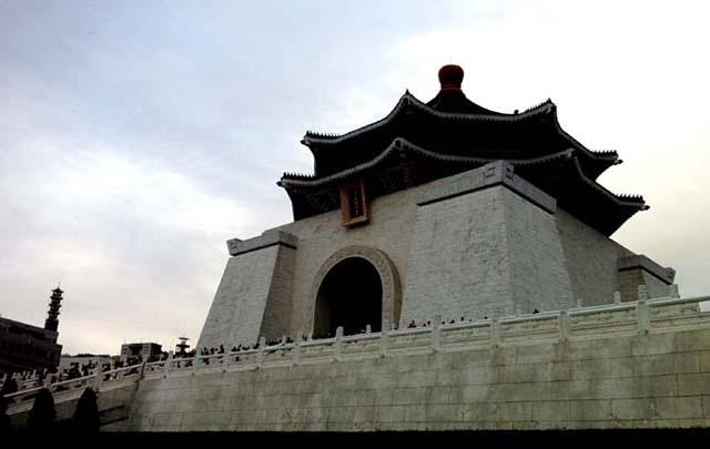 중정 기념당