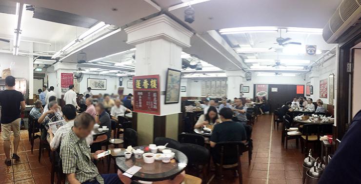 린 흥 티하우스 Lin Heung Tea House